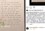 39岁韩星李贞贤宣布4月7日结婚,网曝丈夫竟是圈外人!