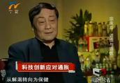 曾经的中国首富宗庆后,抽烟只抽10块钱一包的,太低调了