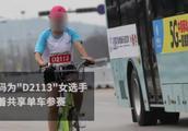 再现闹剧!女选手骑车参加马拉松 被终身禁赛