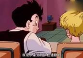 七龙珠:孙悟饭的学校生活,这么低调同学们还是被吓到了!
