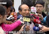 韩国瑜访美和侨胞说明年1月11日见 要选2020?王金平:这么说正常