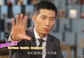 李安琪节目秀英文被骂惨,但窦骁说两句英文,却莫名觉得他很帅,有魅力