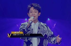 湖南卫视:李文豹、南枫、星元《声入人心》美声重唱《小河淌水》