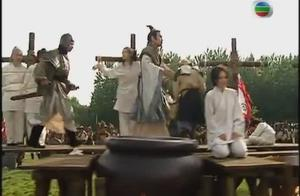 项羽架起大锅要烹杀刘邦父亲 刘邦竟然要项羽烹好了分他一碗