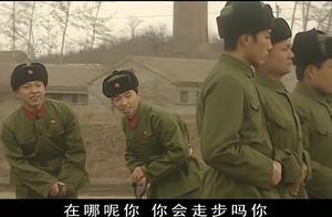 血色浪漫: 老兵欺负钟跃民, 没想到钟跃民拿起铁锹就冲了上去