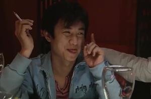 奋斗:一听到向南借钱说以后还,华子陆涛都有种交友不慎掉坑感觉