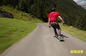 """滑板:在瑞士""""蛇""""路上速降,难度那就不用说了!"""