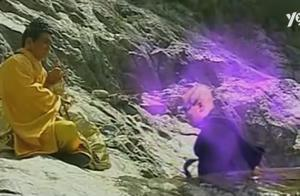 西游记后传:无天和佛祖斗法,竟打成平手,无天还真是厉害