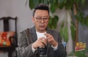 非常静距离:郭涛表示有时感觉自己挺伟大的,所有的决定要自己做