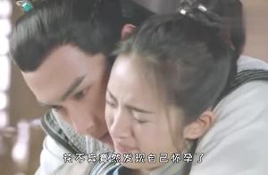 小女花不弃:朱丫头怀孕,东方强行当爹,陈煜一句话让他取消婚礼