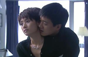 奋斗:意识夏琳离开,陆涛幼稚抱住她不让她走,说我只要你情话