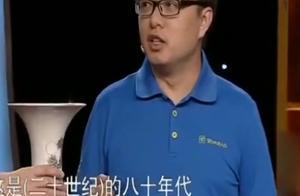 清代雍正早期一件民窑的真品,粉彩刘海戏金蟾赏瓶