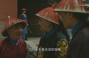 雍正王朝:老八不与众大臣饮酒,虽得罪大多数人,却赢得皇上嘉奖