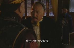 雍正王朝:太子即将被废,大阿哥蹦出来要杀太子,皇上都看不下去