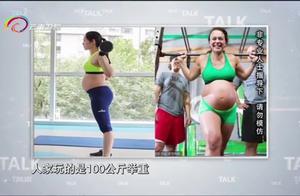 怀孕6个月还不忘炫富,姚晨晒健身房运动照片,据说训练量还挺大