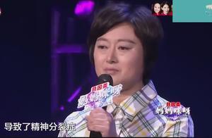 妈妈咪呀:真是难得一遇的好歌手,一开嗓惊艳全场,宛如天籁之音