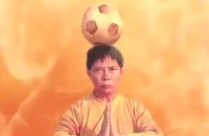 周星驰少林足球中, 铁布衫终于恢复了, 一扳手下去, 扳手尴尬了