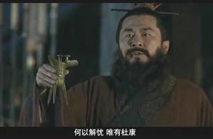 曹操在长江边上做出千古绝句《短歌行》曹操达到了人生巅峰