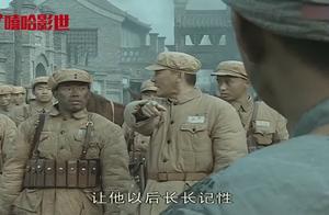 亮剑:李云龙:王有胜,谁打的你,去给他两耳光!