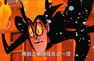 精灵旅社:人类妈妈真伟大,竟然逼着怪物们给她孩子道歉