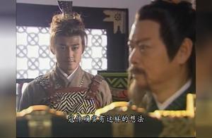 柴绍占据巴陵,寇仲向岳父宋缺借兵出战,还允诺他当太上皇