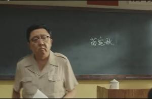 于谦大爷不光相声说得好!教书育人也是一套一套的,看把学生管的
