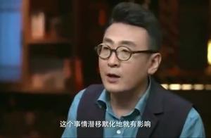 为什么婚姻不稳定?窦文涛:男的不缺性,女的不缺钱!