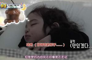 超人回来了  建厚宝宝连睡觉做梦都这么可爱