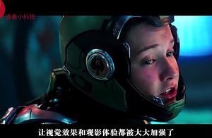 《环太平洋:雷霆再起》,色彩对比增加观影体验,缺失的确实悲壮