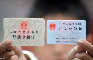 好消息,身份信息被冒用注册公司可申请撤销!!