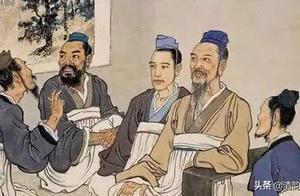 杨绛:我是怎样读《论语》的