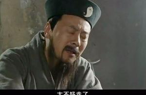 走西口:田耀祖还记得要赎回田家大院了,忘不了奇耻大辱