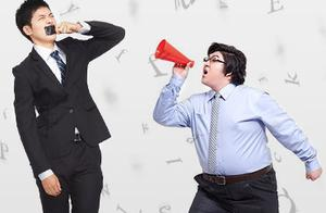 和领导同事争论问题,一争论就忘词儿,怎么办?