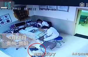 20岁女子跪求医生免费手术 术后借钱被拒竟持刀威胁医生赔她孩子