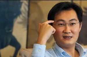 马化腾是京东大股东,为何还投资拼多多?网友:大佬的世界我不懂