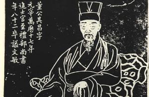 纸本 董其昌《行楷书千字文》南京博物院藏