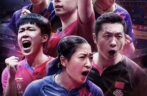 国乒胜利大合影,刘国梁C位马龙低调樊振东让人心疼,还有更惨的