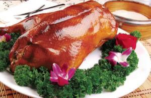 同样是鸭子,北京烤鸭和广州烤鸭有什么不同?价格是明显的差异