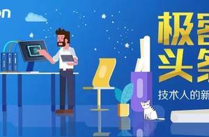 刘强东案关键证人曝光;周鸿祎 diss 贾跃亭   极客头条