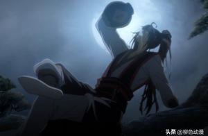 魔道祖师:云深不知处,魏婴和蓝忘机的相遇,就已经注定了结局