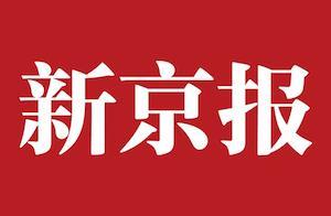 吴敬琏谈中国经济:各种阻力和障碍依然不可忽视