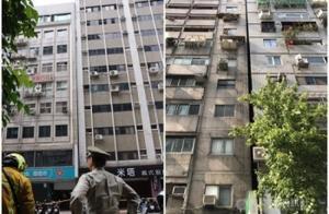 花莲强震致台北市两栋大楼发生倾斜 疏散百余人