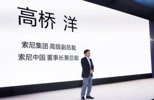 用创意和科技感动世界  2019索尼魅力赏绽放深圳