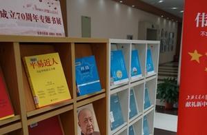 上海交通大学成功举办2019年世界读书日特别活动