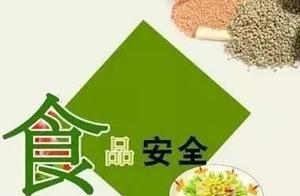"""【市县速递】保卫""""舌尖上的安全""""!无锡市市场监管局推动食品安全标准化建设"""