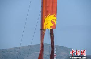 国际帆船大奖赛旧金山站开赛在即 中国队翼帆意外受损