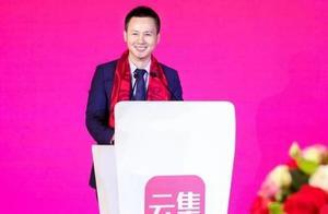社交电商云集IPO首日收涨逾28% 分销体系存争议