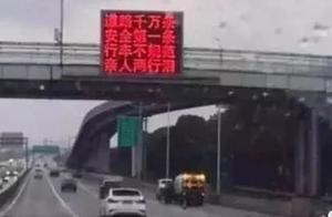 沙县一女子在车祸中不幸身亡,开车的丈夫竟成被告被判刑...