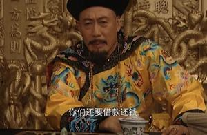 《雍正王朝》中老四为何不请示康熙,自作主张的将百官行述烧毁?