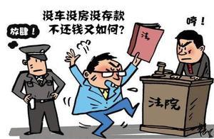 """借钱不还可能构成诈骗,""""借款型""""诈骗罪的司法认定"""